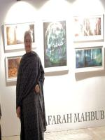 Farah Mahbub with Photo Gallery