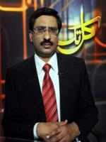 Javed Chaudhary HD Wallpaper Pic