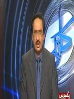 Javed Chaudhary With Express News