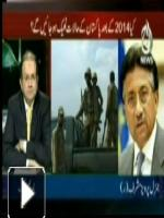 Nadeem Malik with Musharaf in Studio