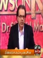 ShahidMasood with ARY News