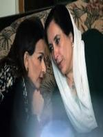Sherry Rehman With Benazir Bhuto