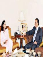 Sherry Rehman with Zardari