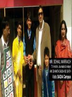 Sohail Warraich visits Sadia Campus