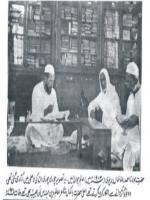 Late Ahmad Raza Khan