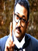 Baburaj (actor) HD wallpaper