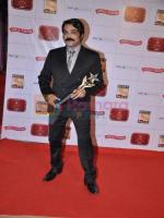 Chandrachur Singh Reciving award