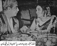 Yahya Khan And Melody Queen Madam Noorjehan