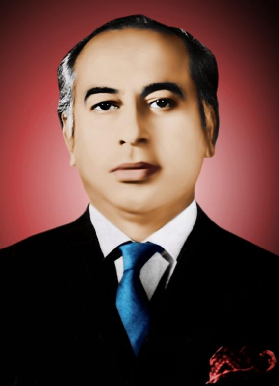 Zulfikar Ali Bhutto HD wallpaper