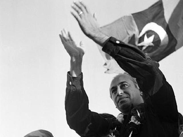 Zulfikar Ali Bhutto durring speech