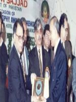 Wasim Sajjad distributing Awards