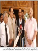 Wasim Sajjad and other political leaders