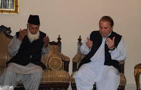 Muhammad Rafiq Tarar and Nawaz Sharif Meeting