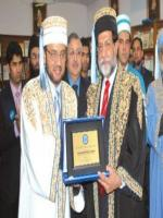 Distributing Awards and Degrees at UMT's sixth convocation by Mian Muhd soomro