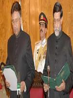 Muhammad Mian Soomro taking oath