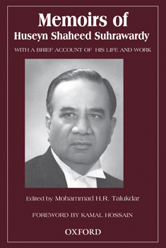 Huseyn Shaheed Suhrawardy Book Released