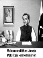 Muhammad Khan Junejo HD Wallpaper