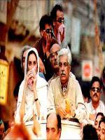 Ghulam Mustafa Jatoi  and Benazir Bhuto