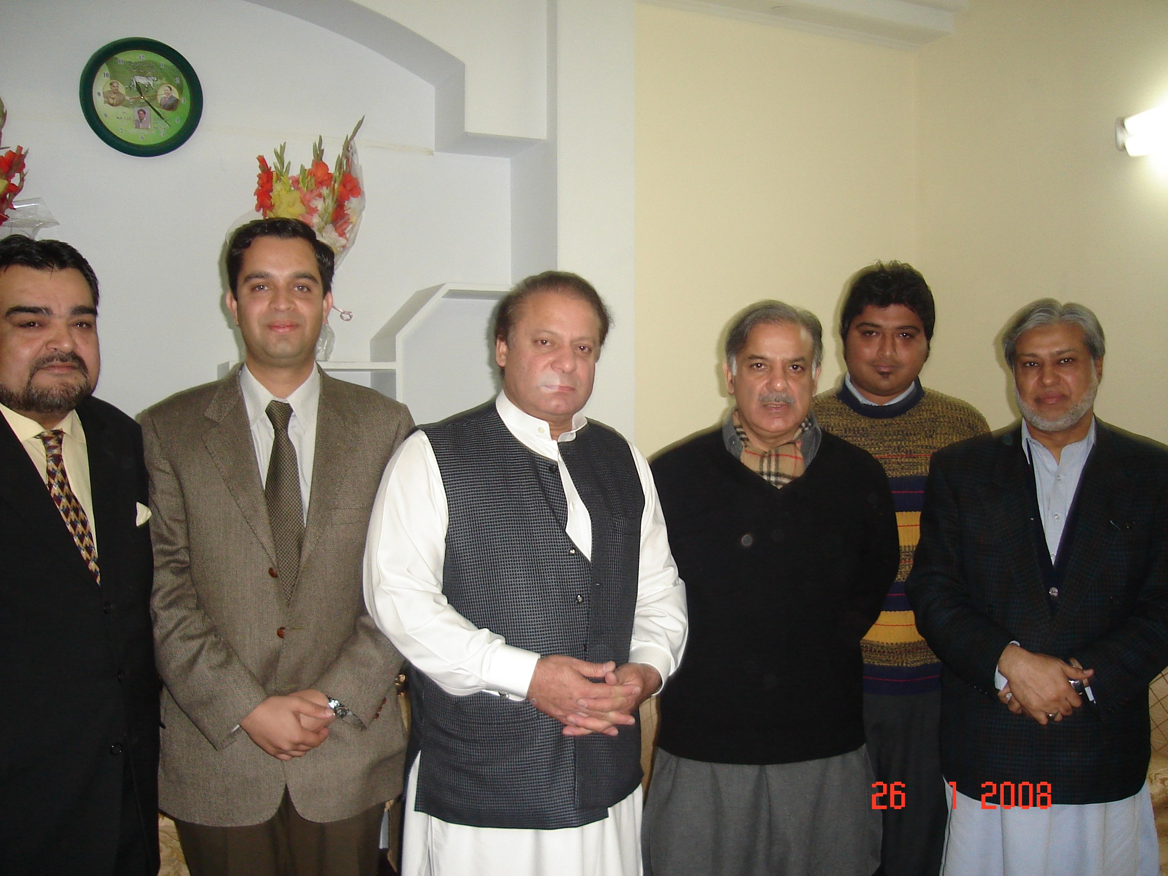 Nawaz Sharif with his brother