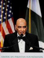 Moeenuddin Ahmad Qureshi Adress to American Pakistan Foundation