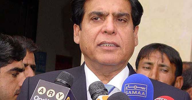 Raja Pervaiz Ashraf answer to Media