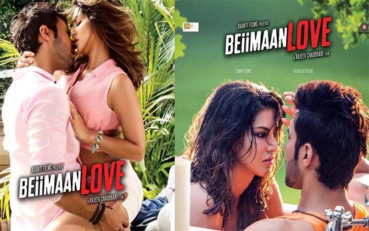 Sunny Leone Upcoming movie BeiiMaan Love