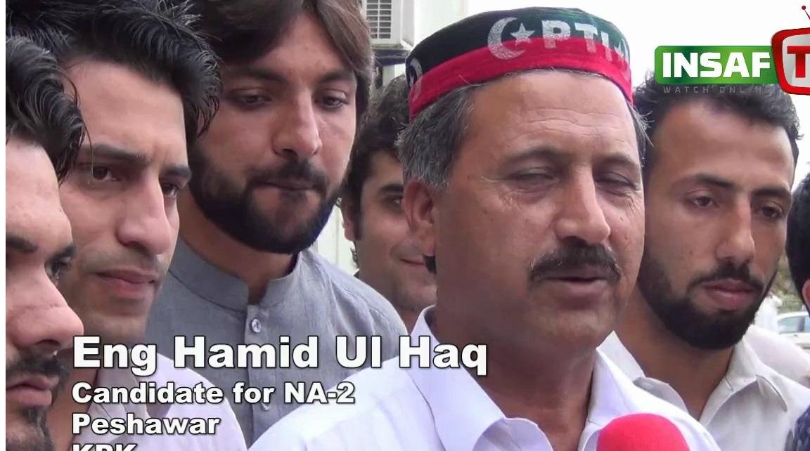Engr. Hamid-ul-Haq Khalil Durring Elections