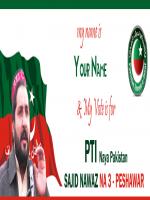 Mr Sajid Nawaz HD wallpaper
