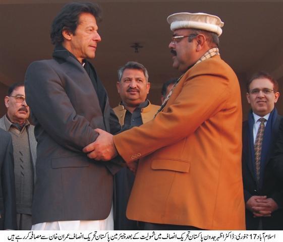 Muhammad Azhar Khan Jadoon with Imran Khan