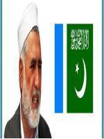 Sahibzada Tariq Ullah JI Member