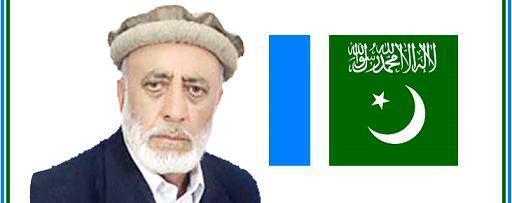 Sahibzada Muhammad Yaqub Election banner