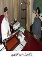 Sajid Hussain Turi with Governer Owais Ghani