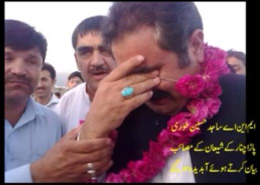 Sajid Hussain Turi with emotion