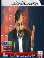 Tariq Fazal Chudhary with Sama