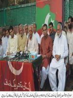 Ghulam Sarwar Khan durring press confrence