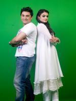 Mani and Hira