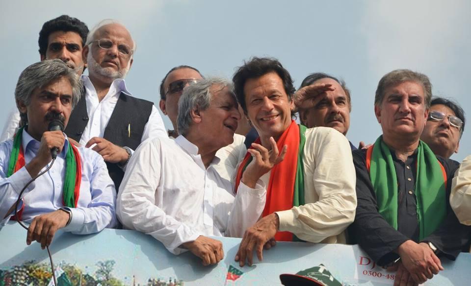 Imran Khan and Javed Hashmi At Azadi March