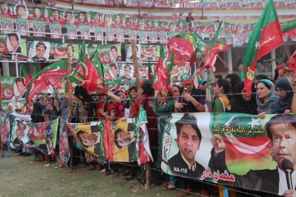 Imran khan Lovers at Sialkot Jalsa