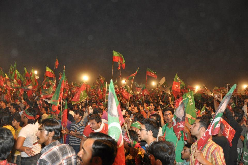 Crowd at PTI Jalsa a Sialkot
