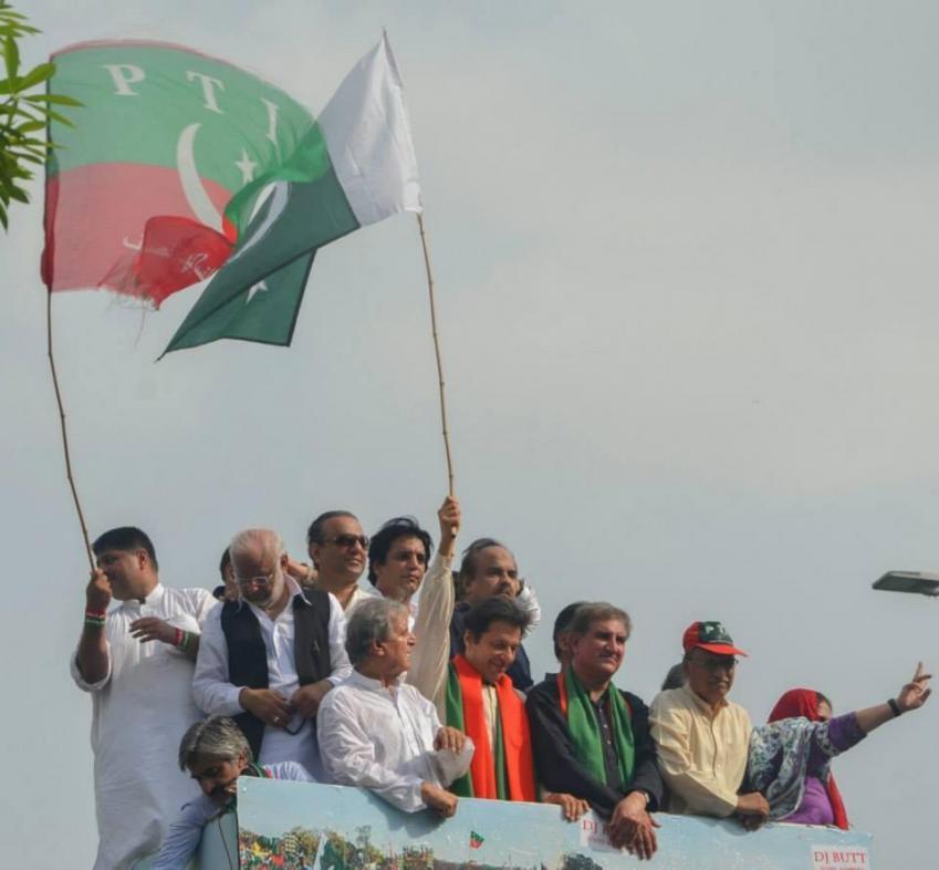Jeo PTI at Azadi March
