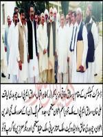 Major Rtd Tahir Iqbal with party
