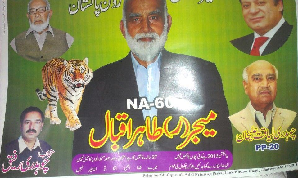 Major Rtd Tahir Iqbal Election Banner