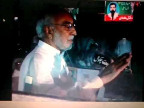 Sardar Mumtaz Khan Election 2013
