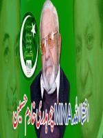 Chaudhry Khadim Hussain banner pic