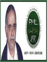 Malik Iqbal Mehdi Khan Election Banner