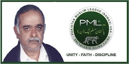 Malik Iqbal Mehdi Khan Election Banner