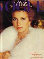 Princess Anne HD Images