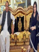 Sumaira Malik with Nawaz Sharif