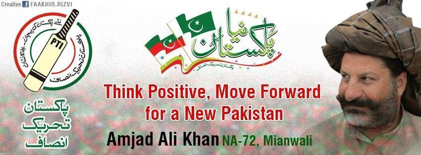 Amjid Ali Khan Election banner