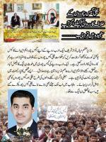 Muhammad Asim Nazir Election Poster